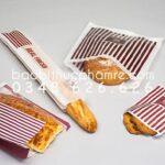In túi giấy đựng bánh mì 111